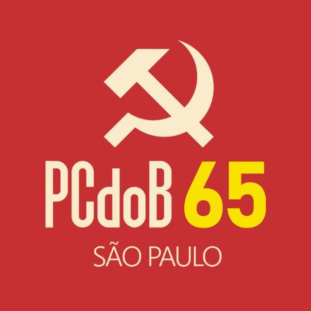 Nota sobre a desfiliação de Renan Santos do PCDOB