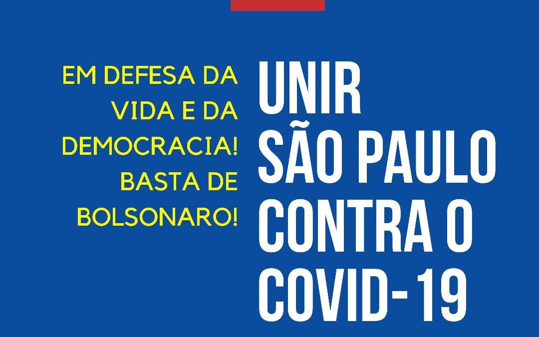 PCdoB-SP: União contra a Covid-19, em defesa da vida e da democracia
