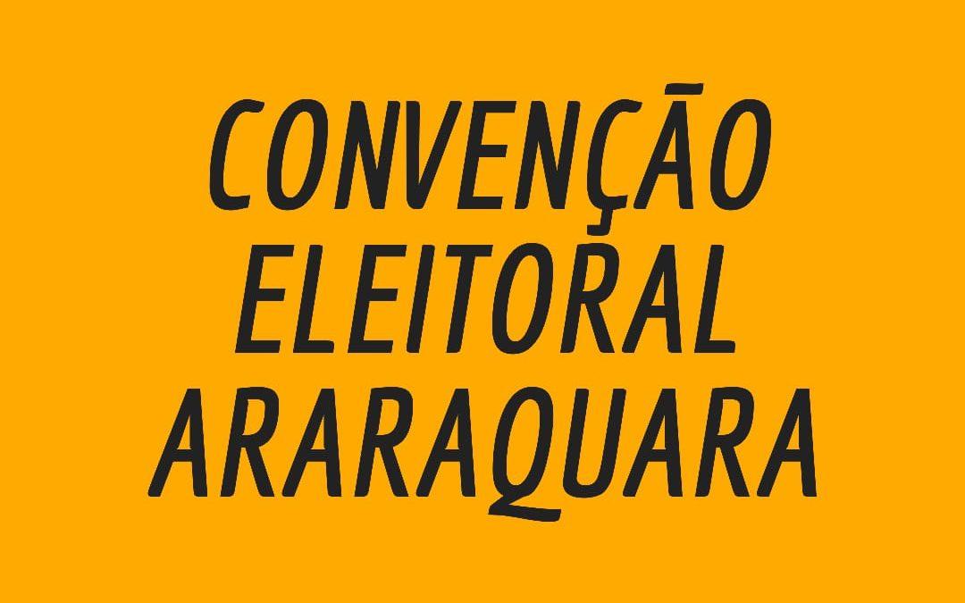 PCdoB Araraquara convoca convenção eleitoral municipal