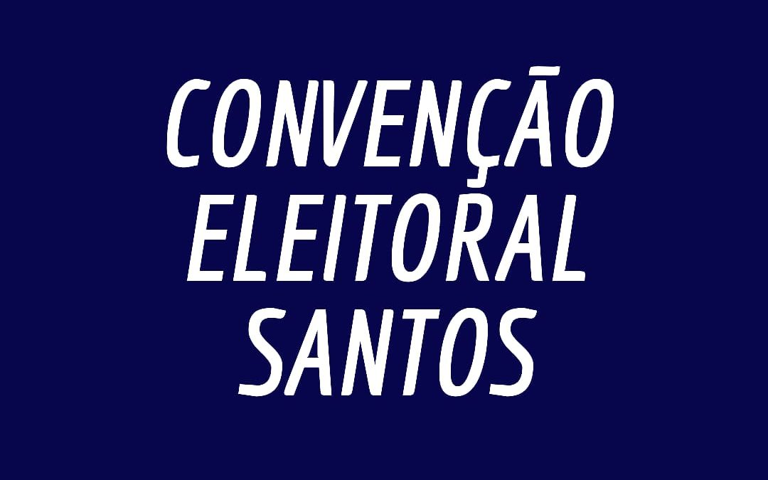 Comitê Municipal do PCdoB em Santos convoca convenção eleitoral