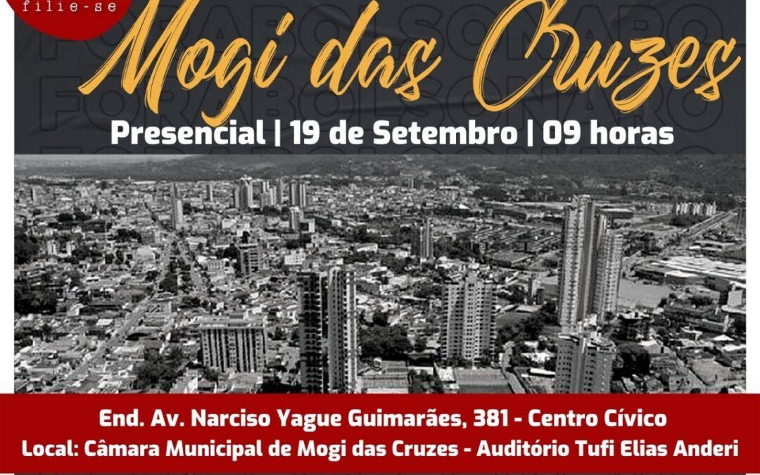 Comitê de Mogi das Cruzes convoca conferência municipal